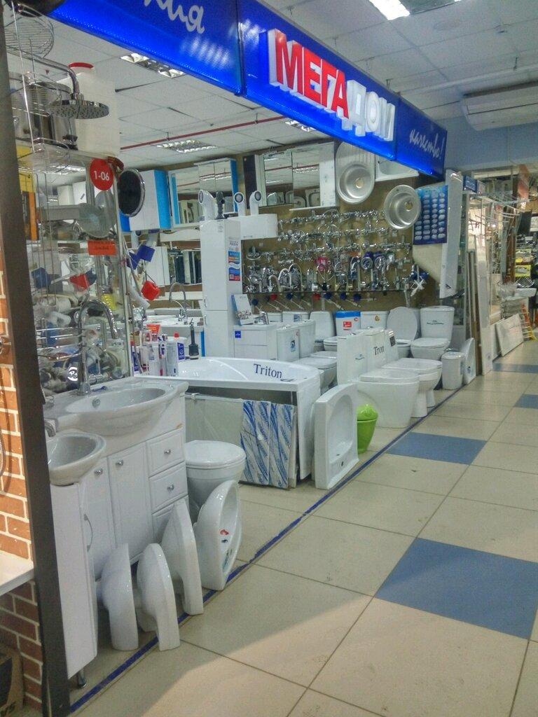 магазин сантехники — Мегадом — Уфа, фото №2