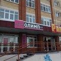 Олимп, Услуги парикмахера в Городском округе Ханты-Мансийск