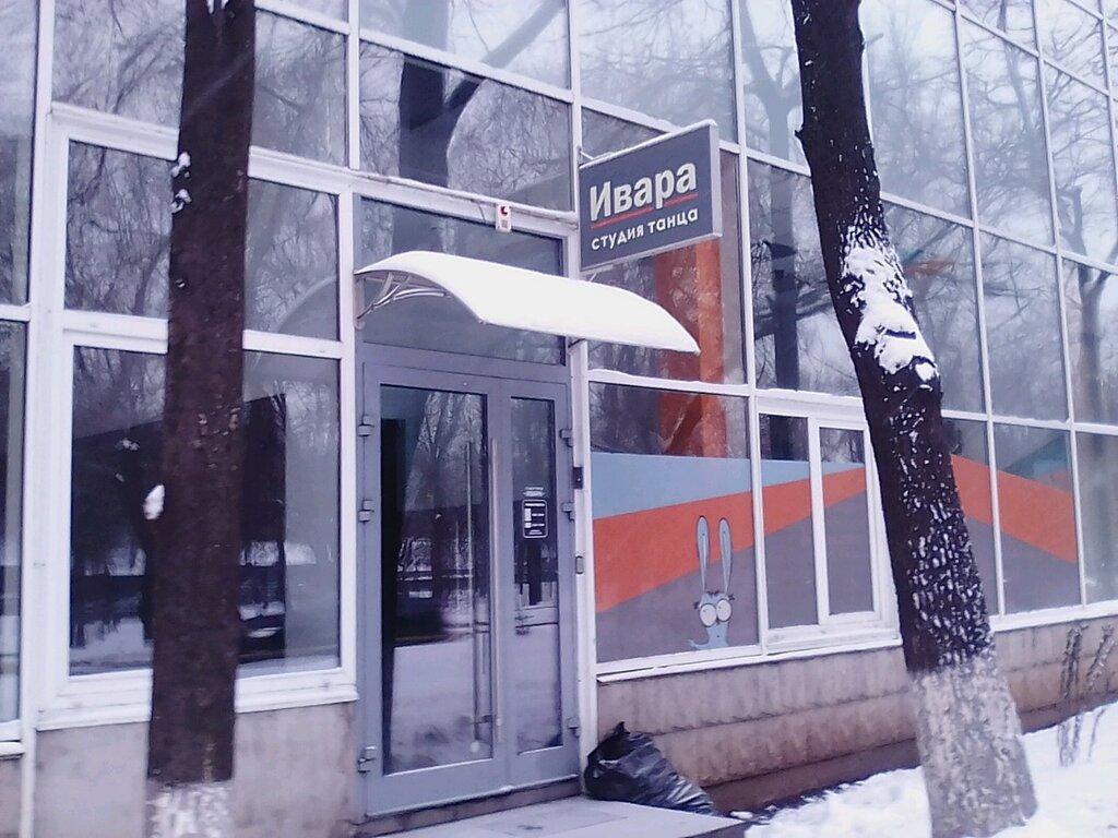 школа танцев — Ivara — Москва, фото №7