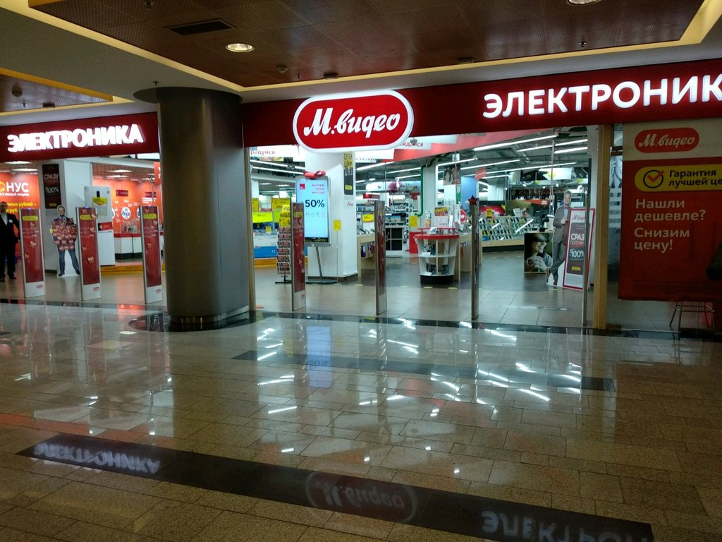 магазин бытовой техники — М.Видео — Москва, фото №1