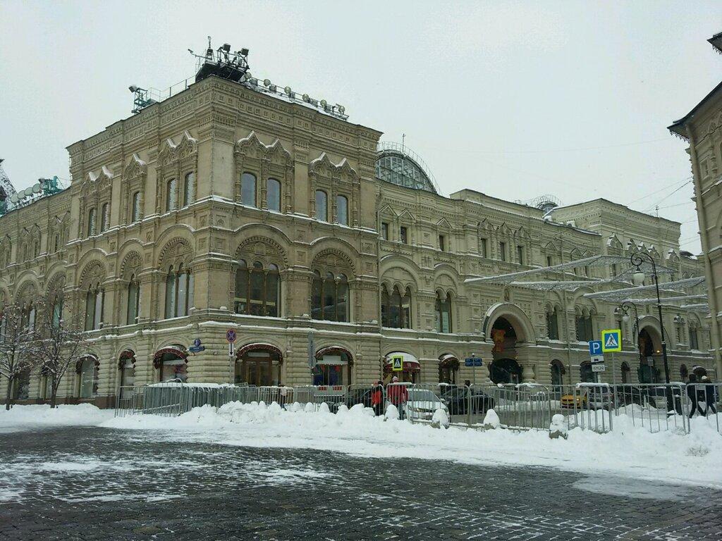 торговый центр — ГУМ — Москва, фото №8