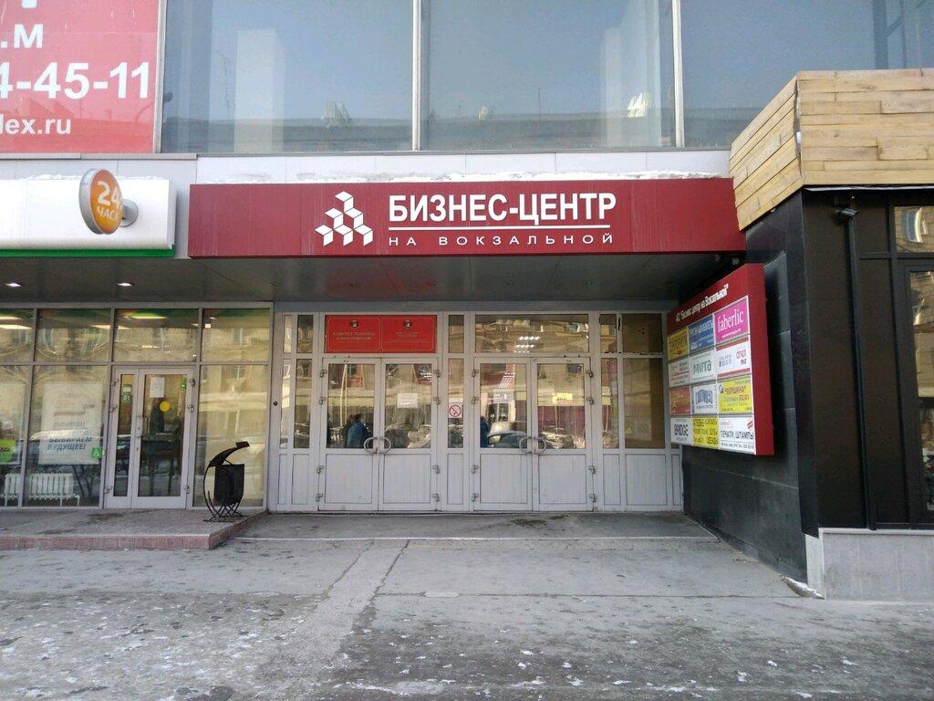 курсы иностранных языков — Language Worlds — Новосибирск, фото №1