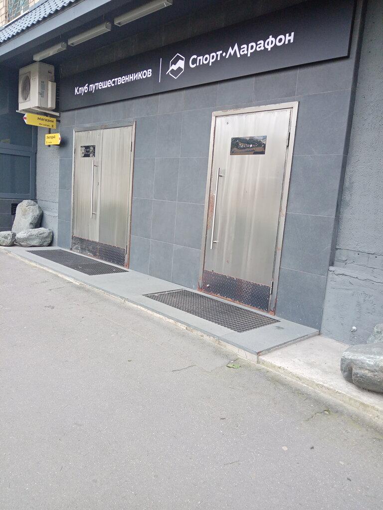 Клубе путешественников москва в таганроге стриптиз клуб
