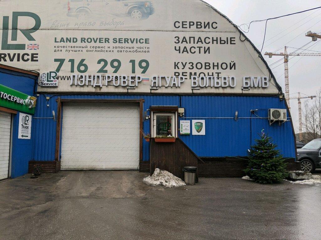 автосервис, автотехцентр — BMW service — Санкт-Петербург, фото №2