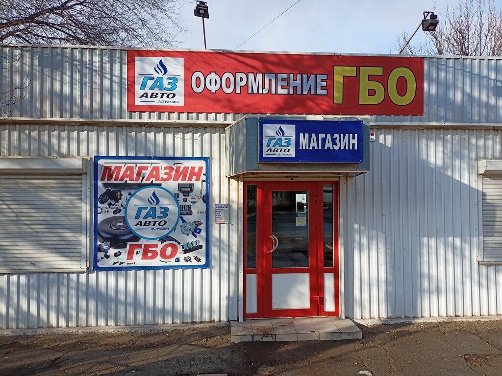 установка гбо — Автогаз — Астрахань, фото №2