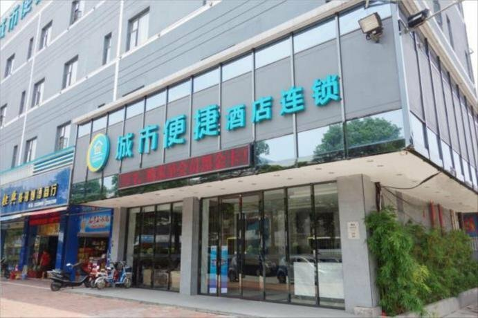 City Comfort Inn Foshan Shunde Chencun South High Speed Railway Station