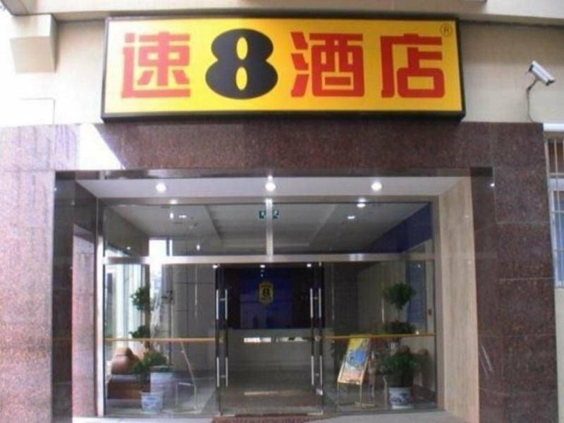 Super 8 Hotel Suzhou Industrial Park Xin Yi