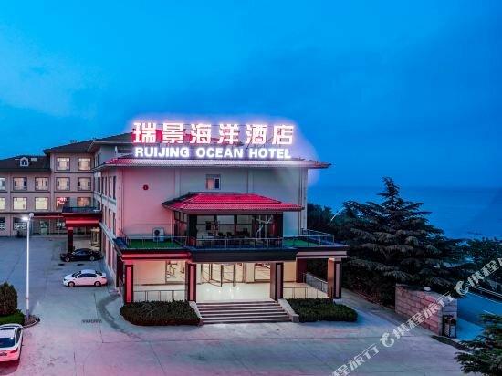 Ruijing Ocean Hotel