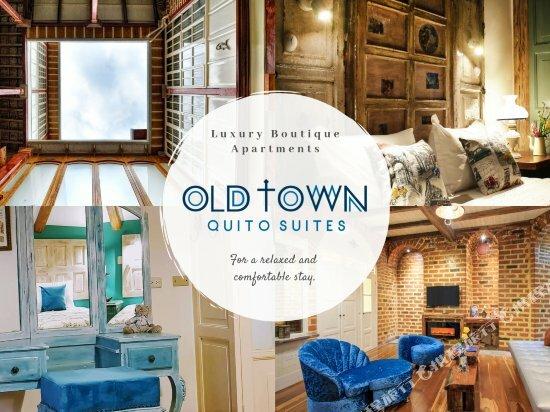 Апарт-Отель Old Town Quito Suites