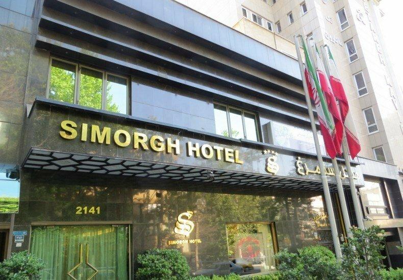 Отель Simorgh