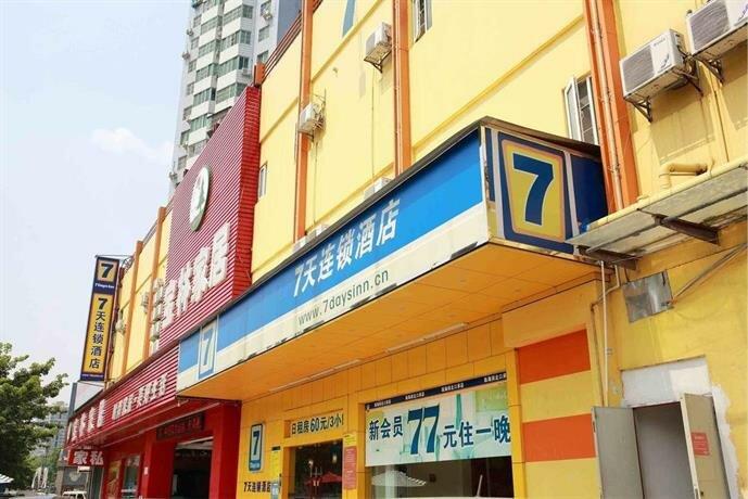 7days Inn Jian Railway Station