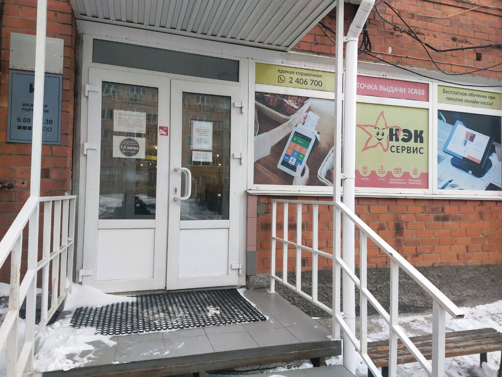 кассовые аппараты и расходные материалы — НЭК Сервис — Владивосток, фото №2
