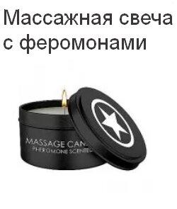 Секс России Массажная