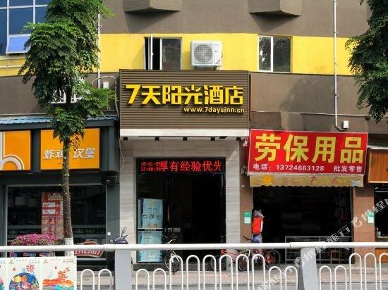 7 Days Inn Foshan Shunde Lunjiao Branch