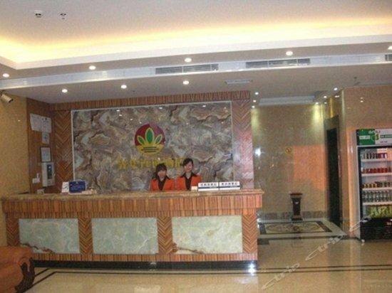 Guanghua Business Hotel Dongguan Dalang