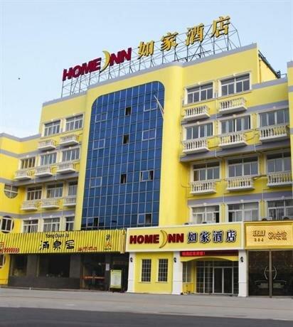 Home Inn Taixing Xinghuo Road