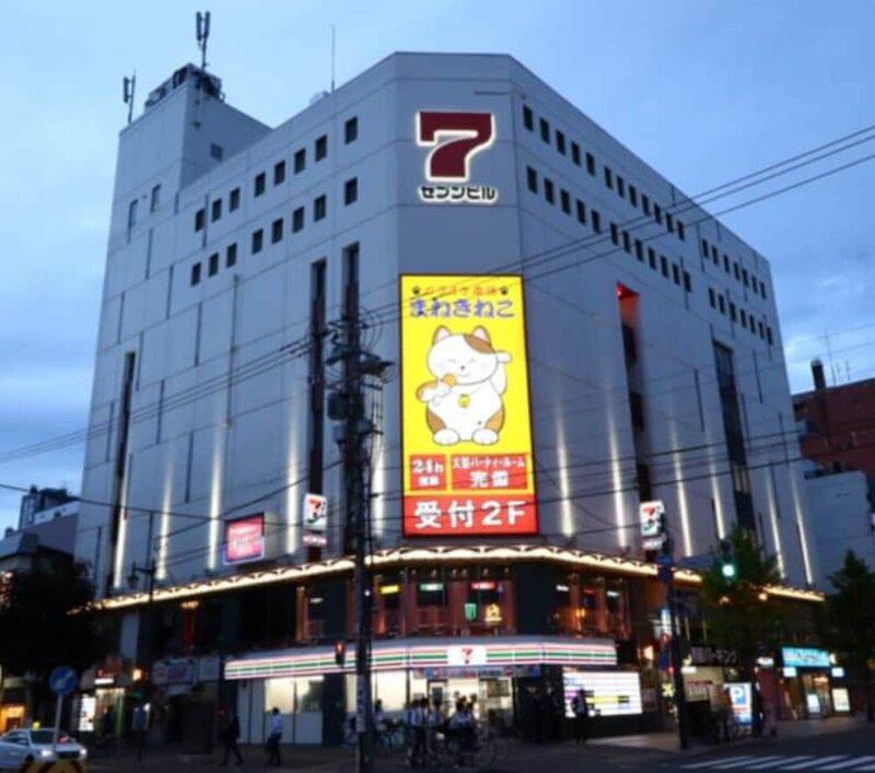 RHotels Inn Hokkaido Asahikawa