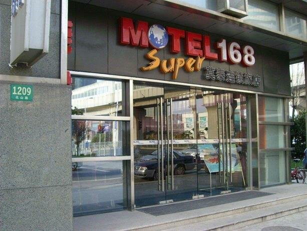 Motel168 Wai Gao Qiao Free Trade Zone Inn