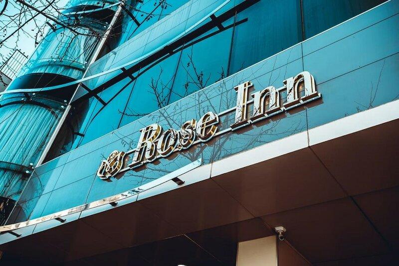 Отель Rose Inn Hotel Baku