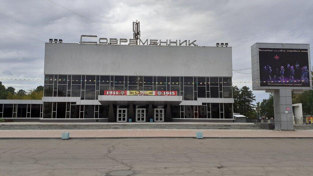 Ангарск шайба ночной клуб ночные клубы для геев