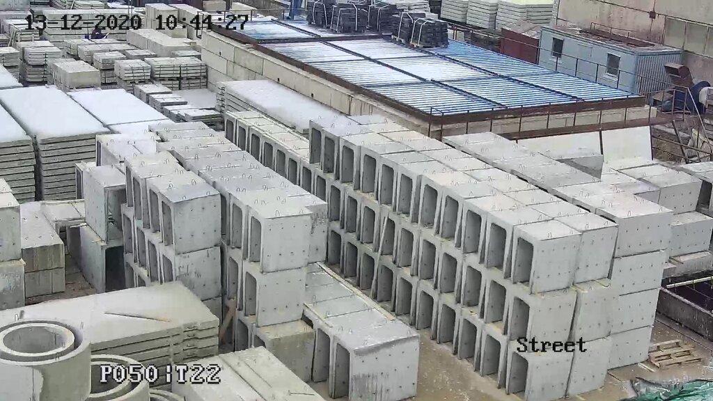 бетон боровичах