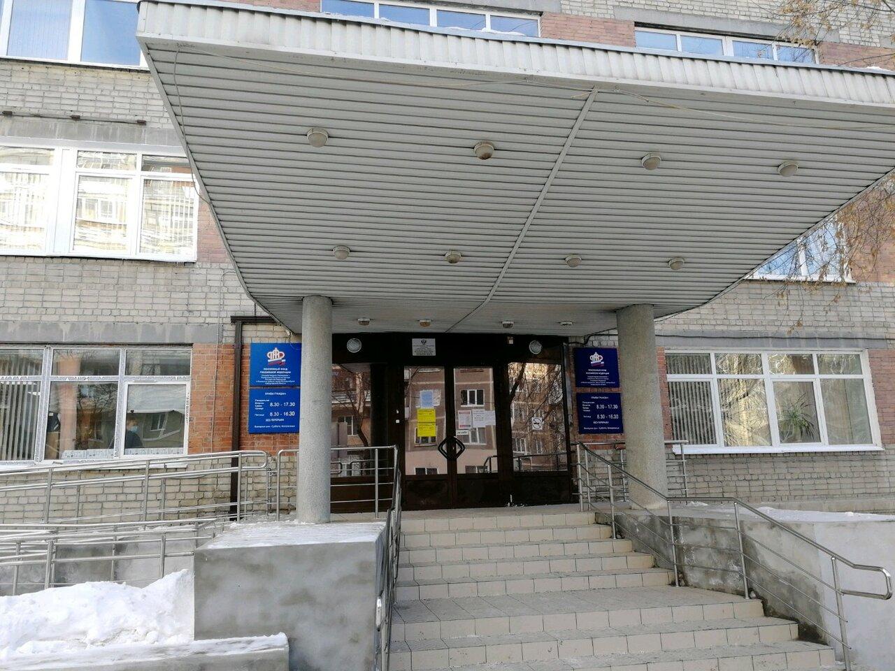 Пенсионный фонд кировского района екатеринбурга личный кабинет минимальная пенсия по старости в 2021 в россии