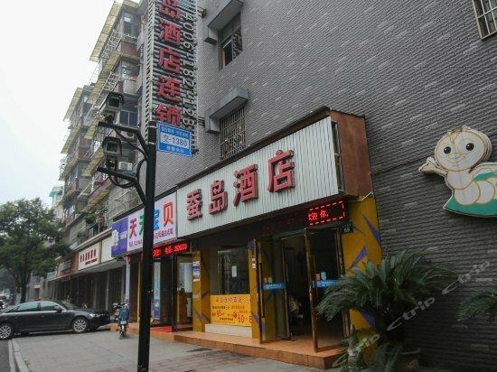Silkworm Island Hotel Yuhang District Government - Hangzhou
