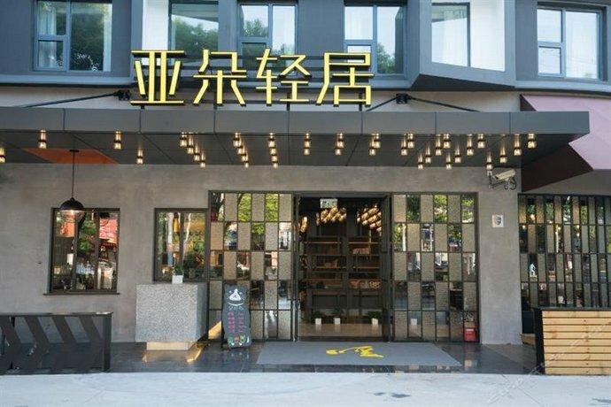 Shanghai Pudong Airport Chuansha Atour Hotel