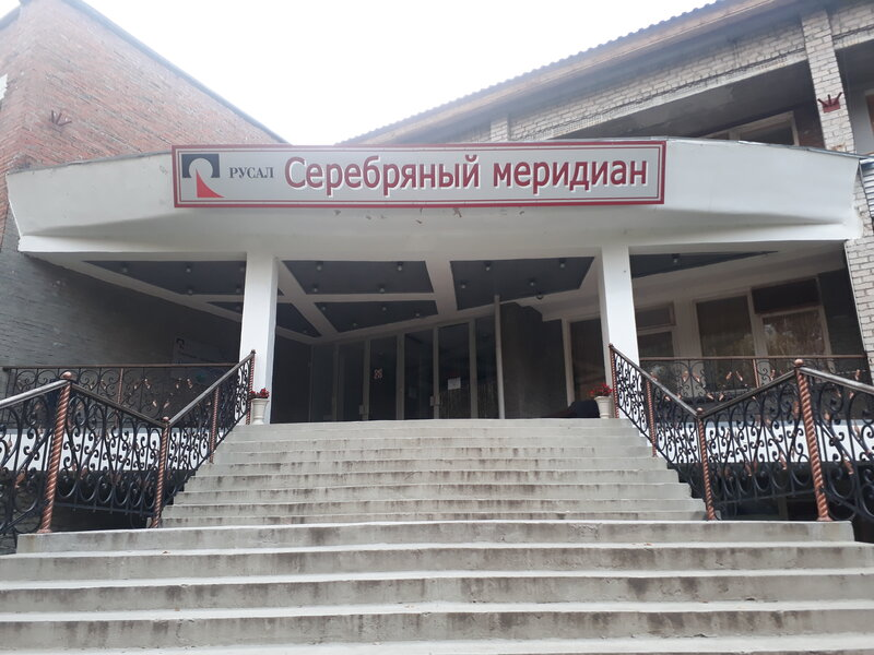 Санаторий-профилакторий Серебряный меридиан