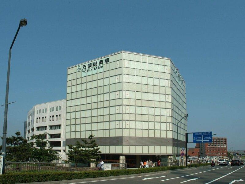 Yokohama Minamimirai Manyo-Club
