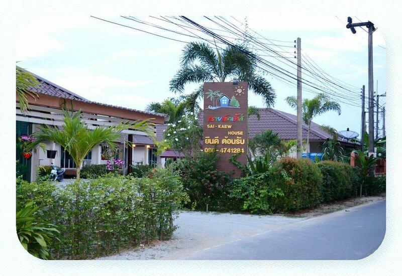 Sai Kaew House
