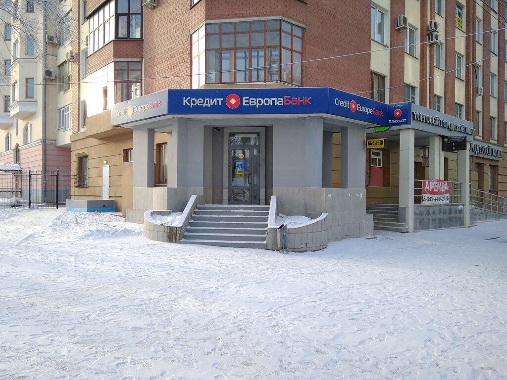 кредитные банки челябинскдоговор займа между юридическим учредителем беспроцентный