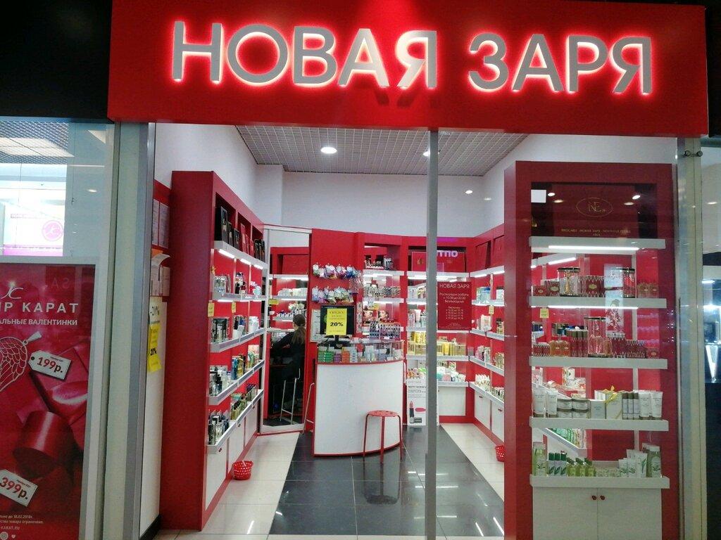 Новая Заря Магазины В Москве На Карте