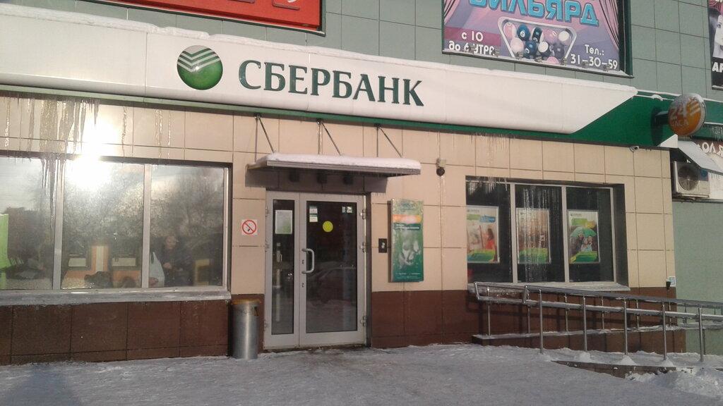 цене замены сбербанк смоленск официальный сайт фото может