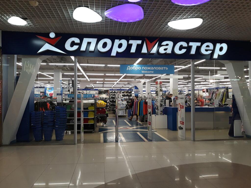 Фото товаров магазина спортмастер в жуковском