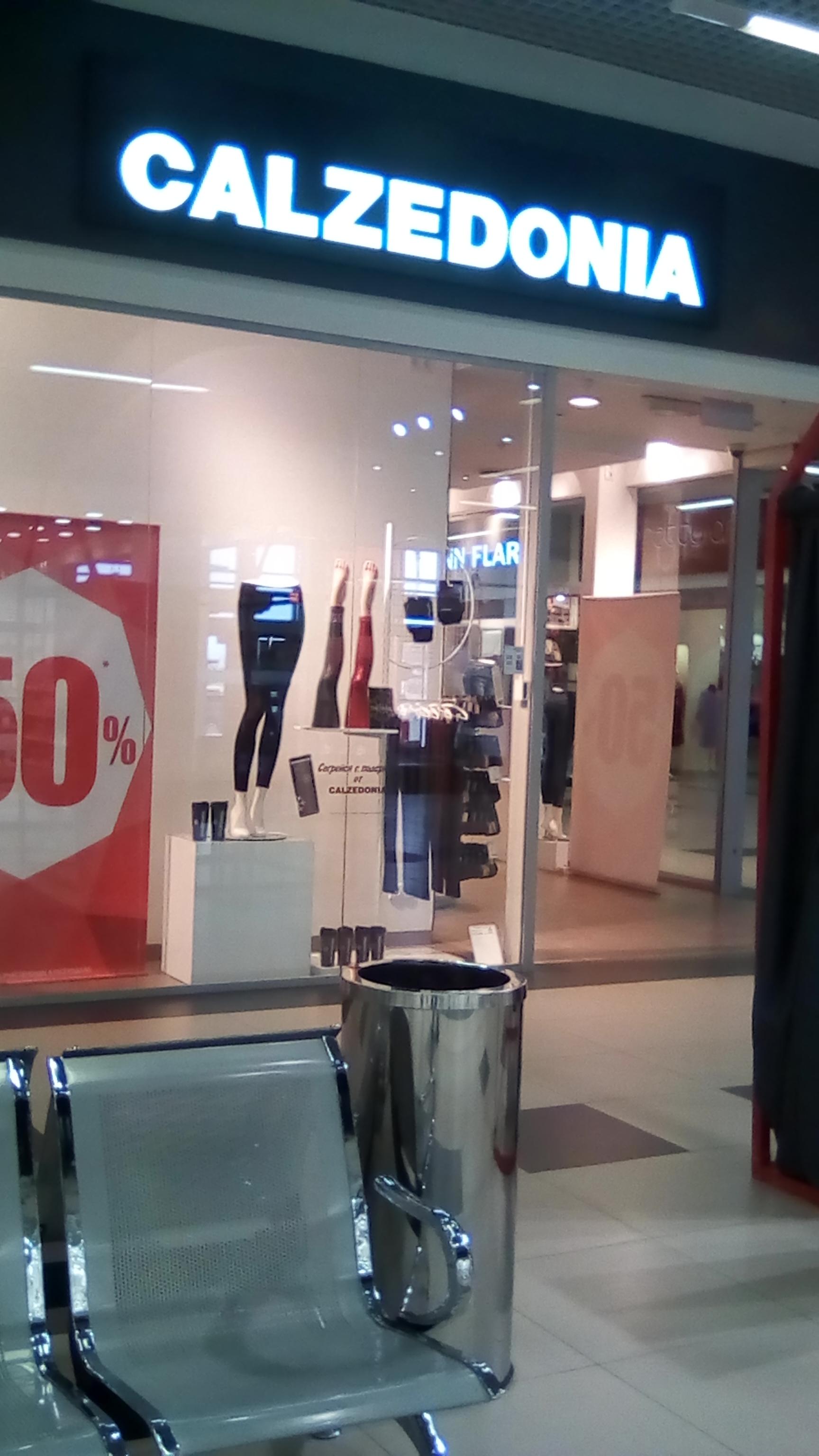 0adc1c3249fcc Calzedonia - магазин чулок и колготок, Саратов — отзывы и фото —  Яндекс.Карты