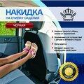 Корона Меха, Установка дополнительного оборудования в авто в Иркутске
