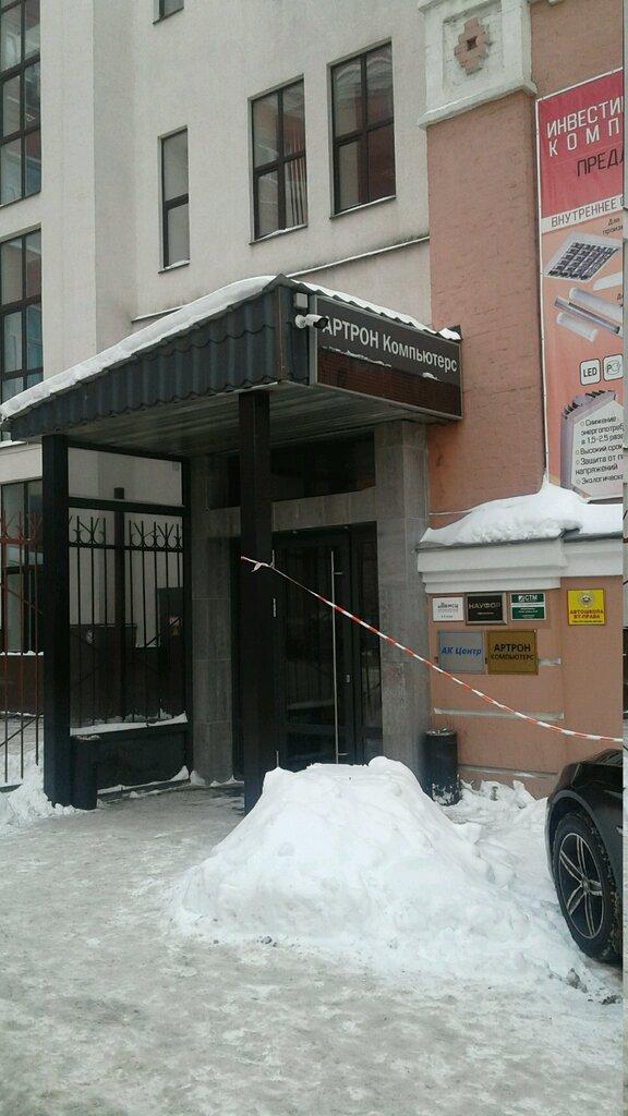 туроператор — Вип Круиз — Москва, фото №5
