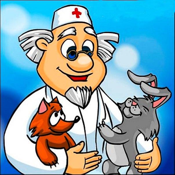 Шахтера картинки, доктор айболит картинки смешные