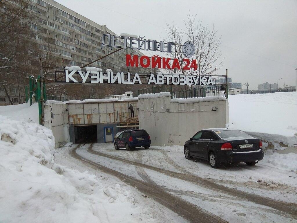 Автосалон шторм москва отзывы как узнать при покупке автомобиля в залоге ли он
