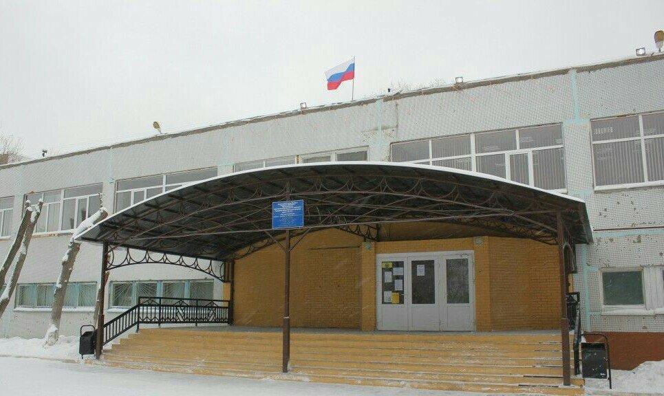 Оренбург школа 57 адрес [PUNIQRANDLINE-(au-dating-names.txt) 44