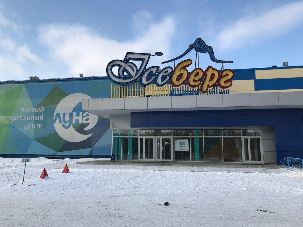 развлекательный центр — Луна — Екатеринбург, фото №2