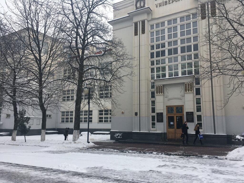 Факультет фотографии беларусь