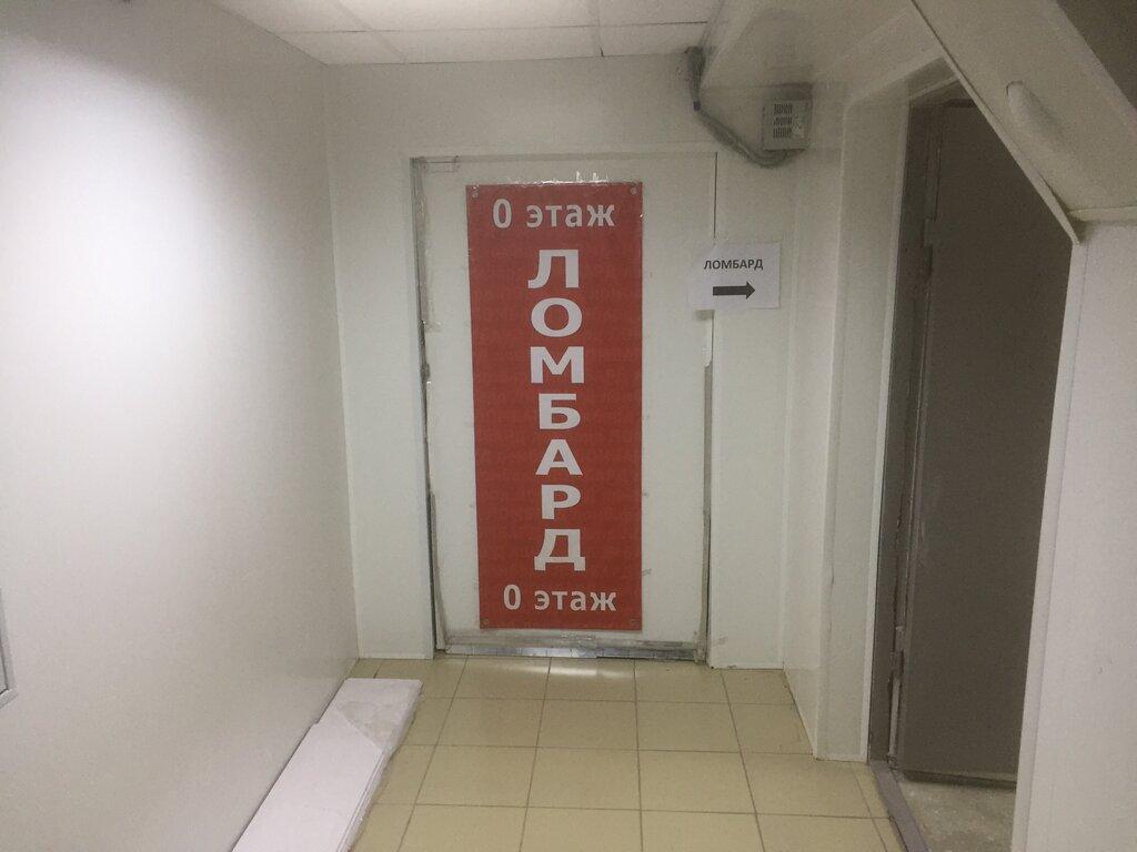 На чкалова пенза ломбард благо официальный купить москва ломбард сайт