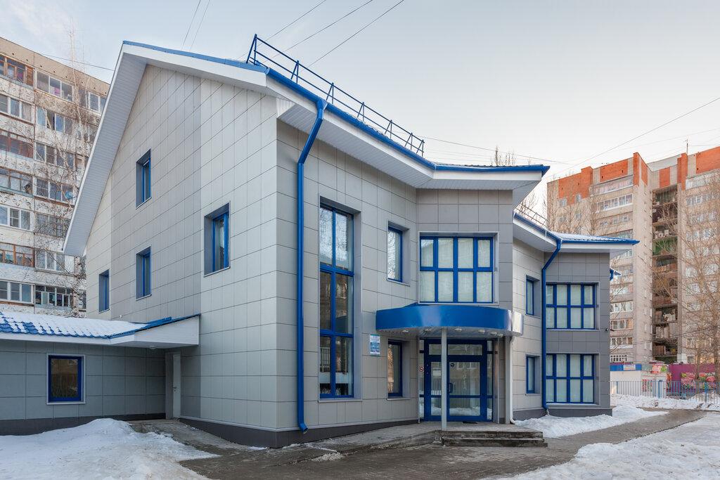 медцентр, клиника — Медин — Ярославль, фото №2