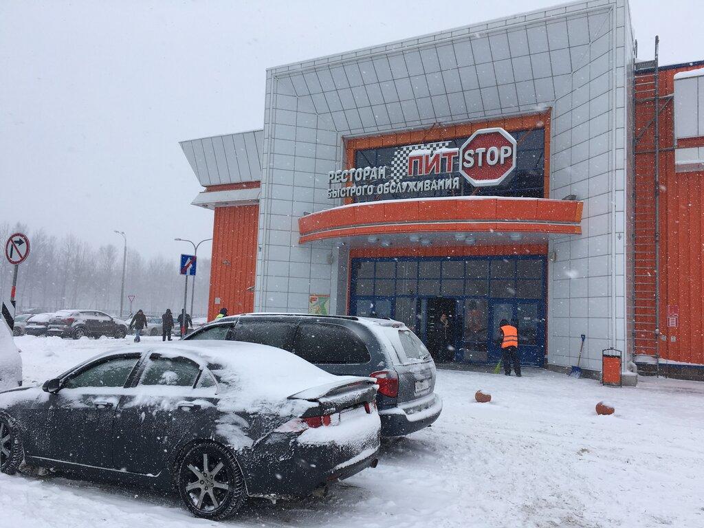 торговый центр — Корона — Минск, фото №1