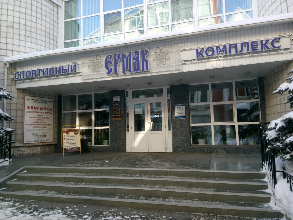 sports center — Ermak Sports Complex — Omsk, photo 2