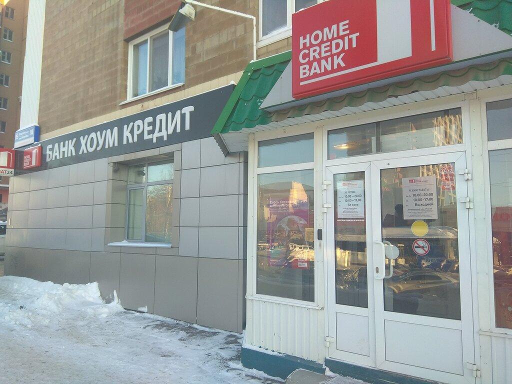 Credit one bank login account