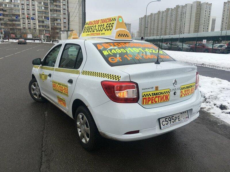 Такси Престиж - основная фотография