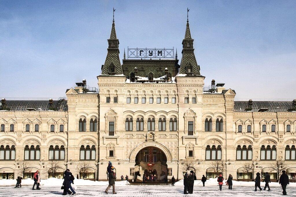 торговый центр — ГУМ — Москва, фото №10